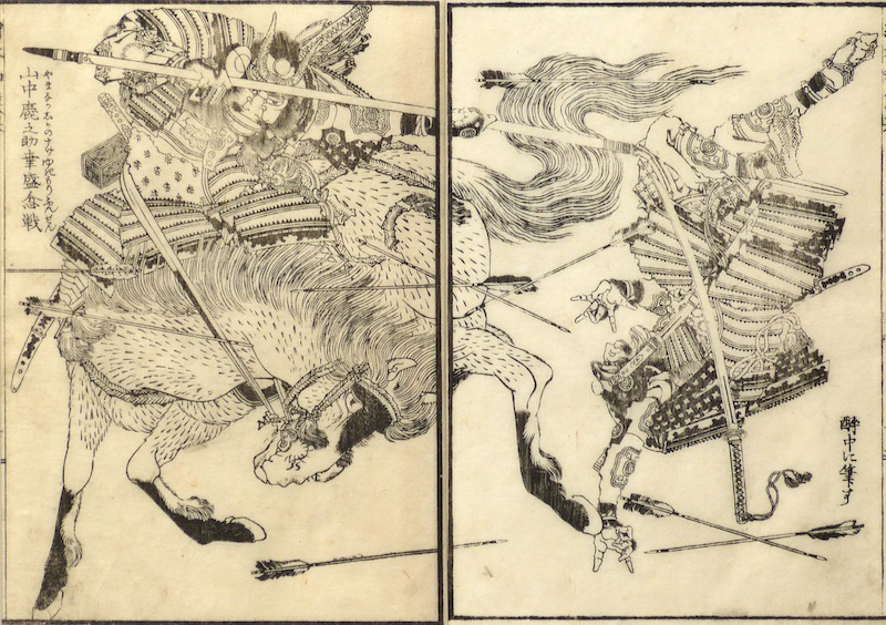 """from """"The Warrior Trilogy"""" c.1850"""