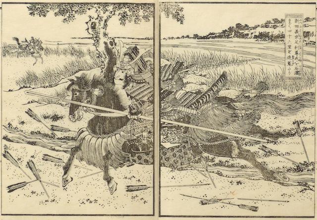 """Keisai """"Eiyu Gashi"""" c.1849"""