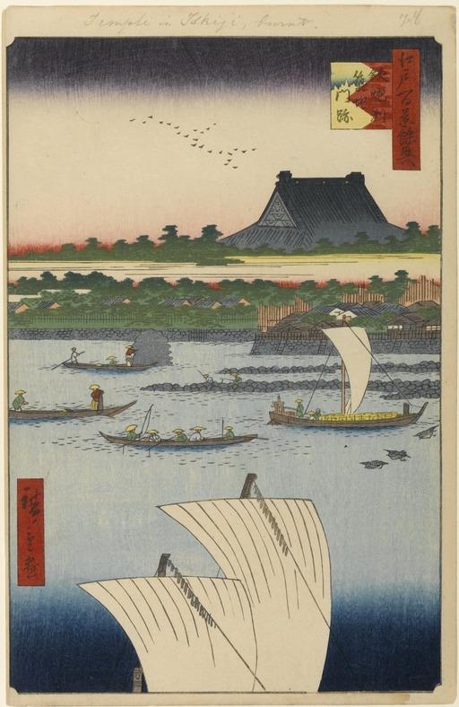 Hiroshige Edo #78