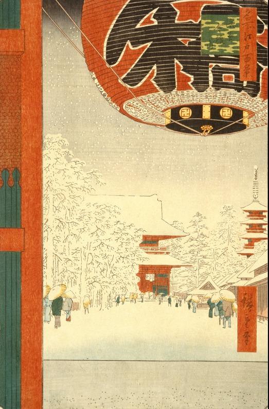 Hiroshige Edo #99